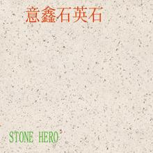 人造石英石台面板,石英石工程板