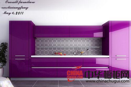 供应享美厨柜-紫色烤漆 价格 批发 厂家_中华橱柜网