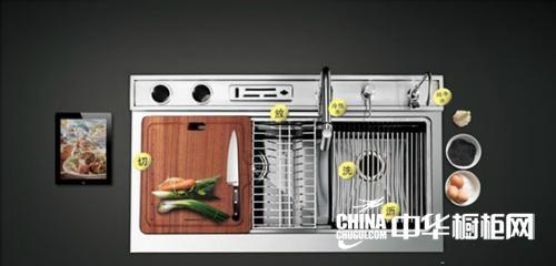 火星人厨具-集成水槽-时尚水槽