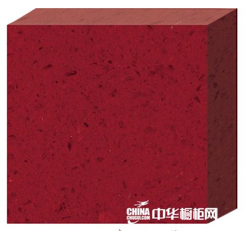 蓝海石英石橱柜台面产品图玫瑰红