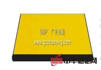 兆盈装饰板-铝箔金属面防火板-C1201 黄色抗贝特板