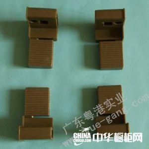 粤港橱柜门板-橱柜五金-YG-07外框角码