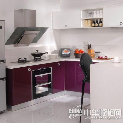 时尚魅影-玫紫-G-home桔家橱柜整体厨柜
