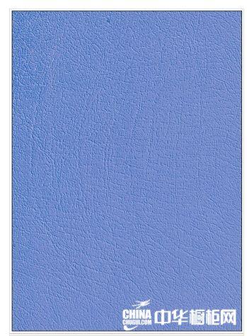 红棉花三聚氰胺装饰板-三胺艳色系列 -皮纹湛蓝