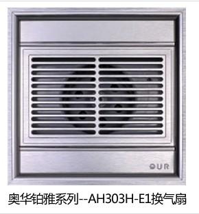 供应奥华铂睿系列AH1515S1立体调节射灯