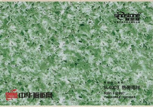 中旗新材-热带雨林-石英石石板产品