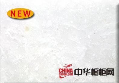 东九人造石-橱柜台面-CRAP01