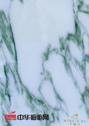 溢丰pvc膜-石纹片-大花白AF0014-01