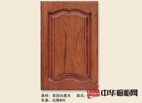艾佳橱柜-橱柜门板-美国白蜡木门板