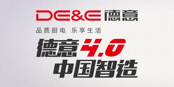 德意4.0中国智造丨揭秘德意电器大型智慧工厂