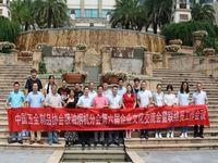 中国五金制品协会吸油烟机分会第六届企业文化交流会暨联络员通讯会议召开