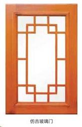易佰利厨柜-玻璃门板