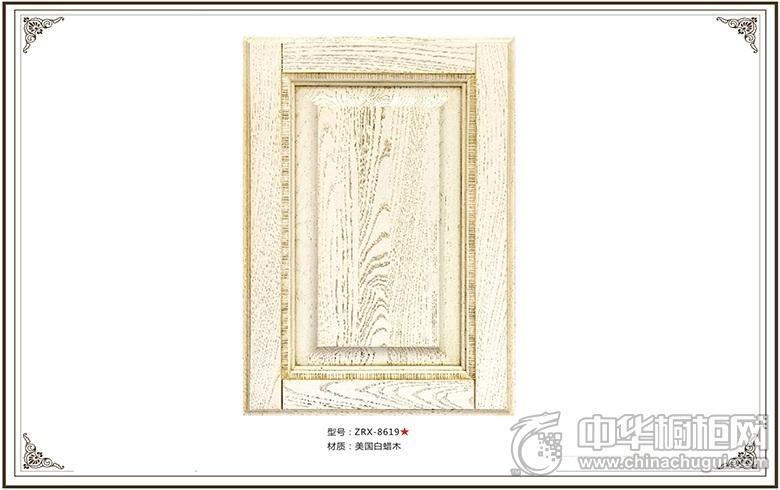 易佰利门板-实木门板 ZRX-8619