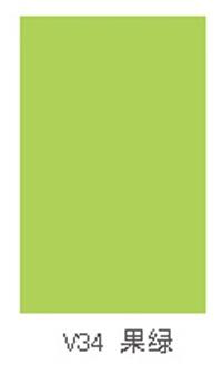 好兆头橱柜-UV门板 V34果绿