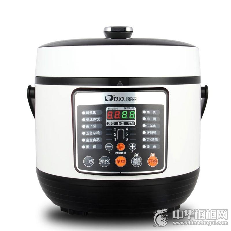 多丽电器-电压力锅i2(a)系列