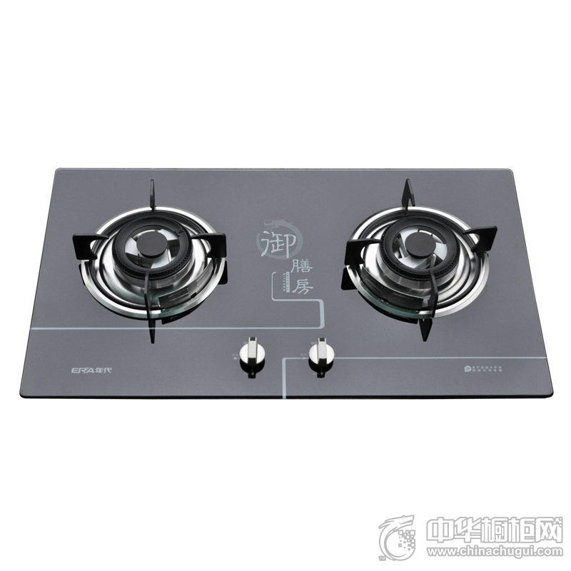 年代厨卫电器-燃气灶  SA08