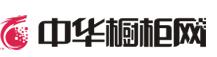 中华橱柜网