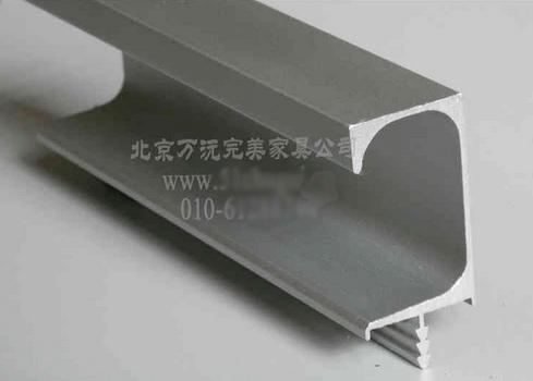 完美爱玛尼橱柜-封边铝材-铝本色G型拉手
