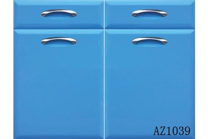 赫名橱柜-模压门板木色-AZ1039