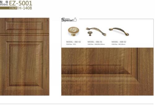 赫名橱柜- 模压门板-EZ-5001