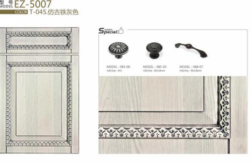 赫名橱柜- 模压门板-EZ-5007