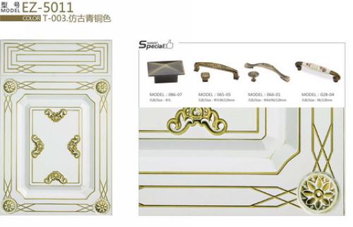 赫名橱柜- 模压门板-EZ-5011