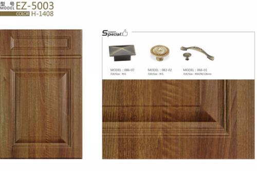 赫名橱柜- 模压门板-EZ-5003
