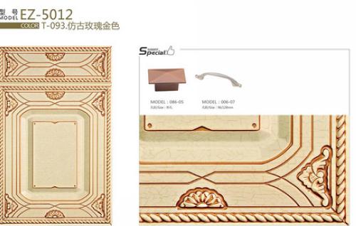 赫名橱柜- 模压门板-EZ-5012