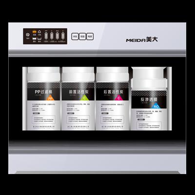 美大集成灶-净水器-MDRO-BG/R3250A