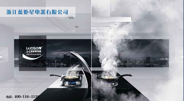 蓝炬星集成灶-中国女排夺冠,蓝炬星践行女排精神