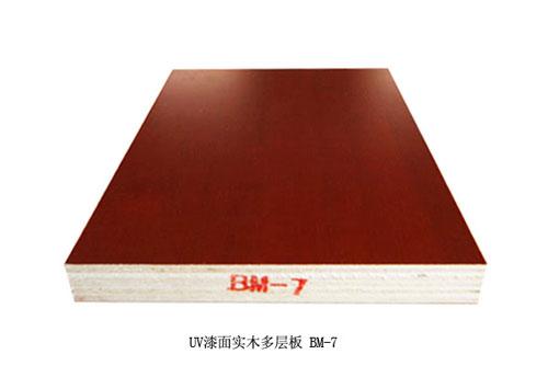 嘉德林橱柜-橱柜门板-UV漆面实木多层板 BM-7