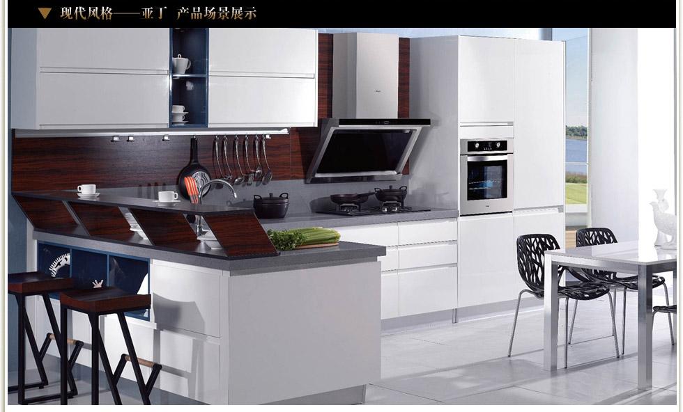金牌厨柜-整体橱柜-亚丁