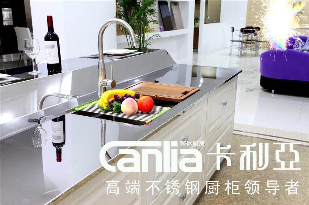 卡利亚不锈钢橱柜-一体成型不锈钢台面