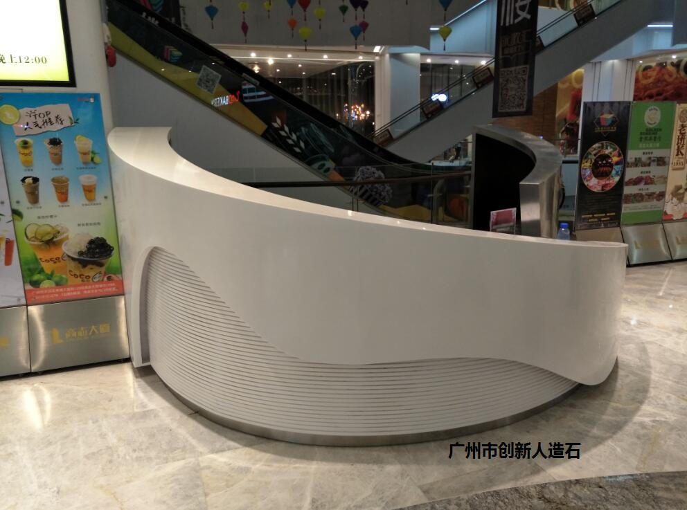 广州创新人造石-人造石服务吧台