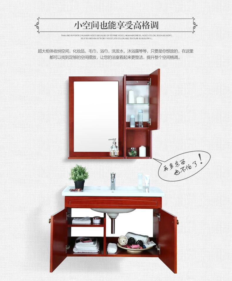 供应 橱柜柜体 其它柜体 > 实木浴室柜组合