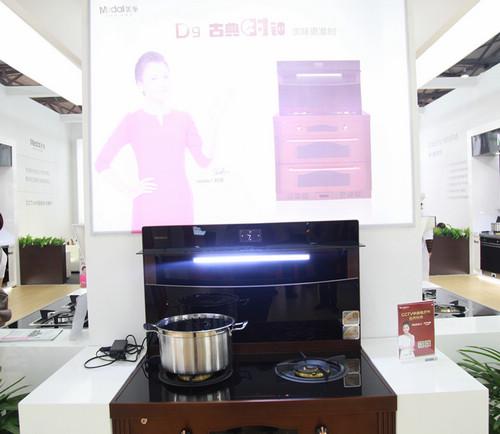 美多集成灶-集成灶-2016年上海厨卫展参展产品