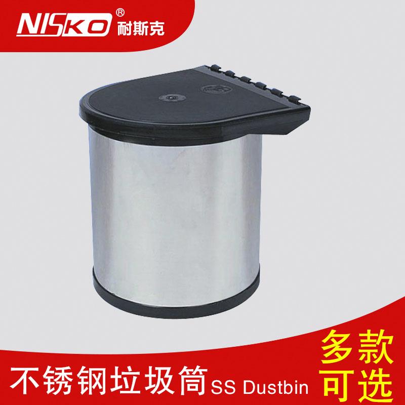 耐斯克nisko五金配件不锈钢垃圾桶厨房橱柜内侧开门