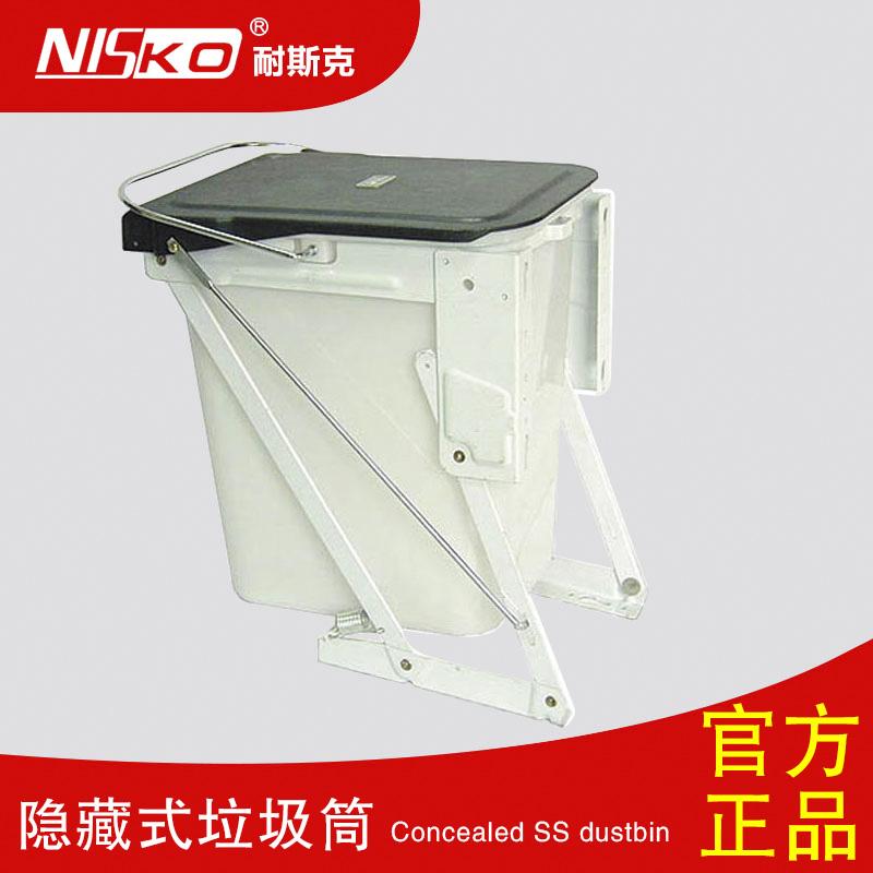 耐斯克NISKO-橱柜五金-厨房大容量垃圾桶-嵌入式垃圾桶