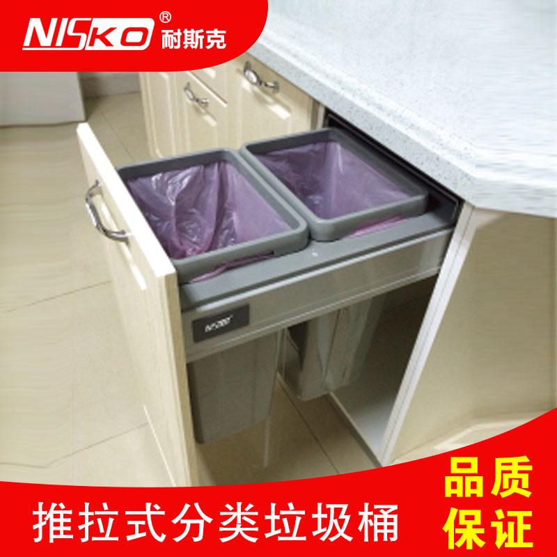 耐斯克NISKO 隐藏式推拉分类垃圾桶