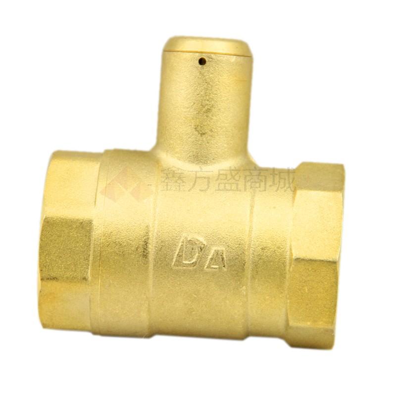 五金机电-盾安(DunAn)铜带锁球阀/丝扣球阀