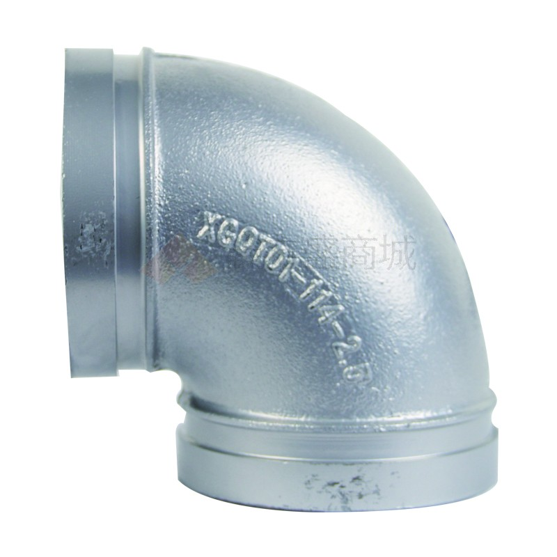 五金机电-铂海(BOHAI)沟槽管件90°弯头(衬塑)