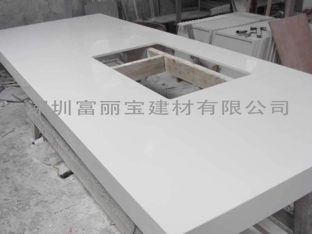 富丽宝建材-深圳人造石厂家 纯白人造石台面 操作台来图定制