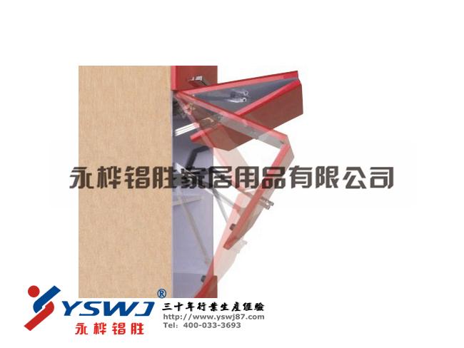液压支撑杆 折叠双门上翻支撑 适用门重5-7kg YS339