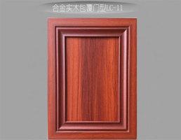 高夫橱柜-合金实木包覆门板