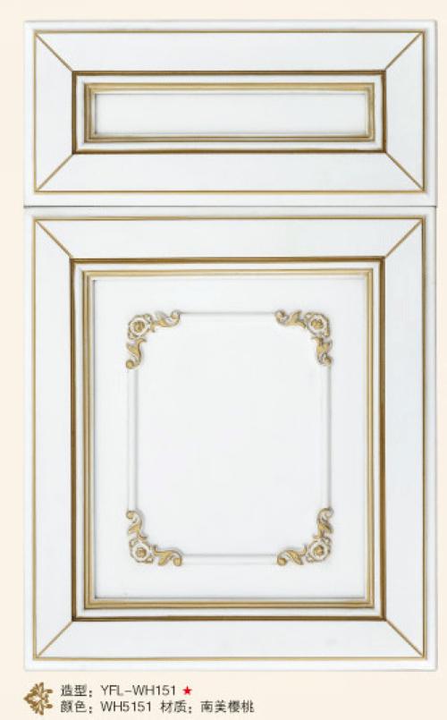 馨雅福莱橱柜-实木门板-YFL-WH151