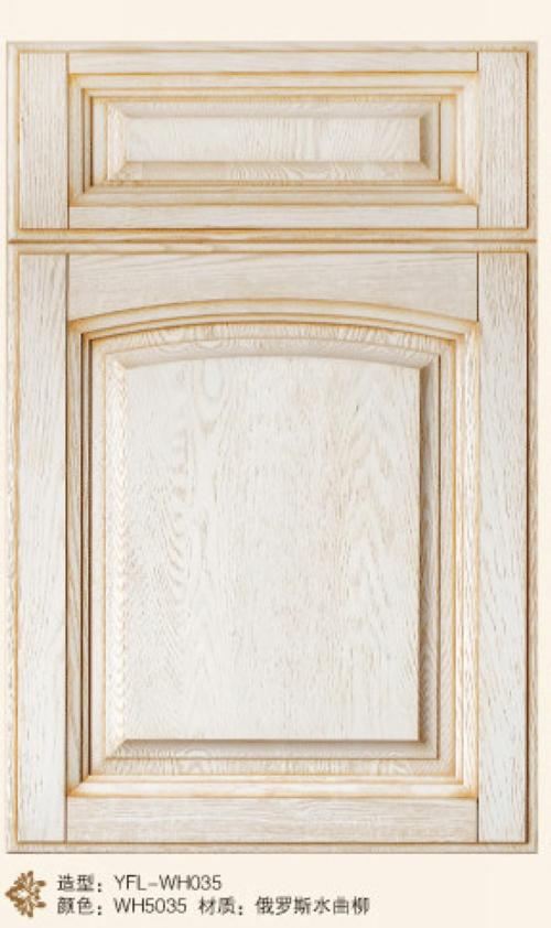 馨雅福莱橱柜-实木门板-YFL-WH035
