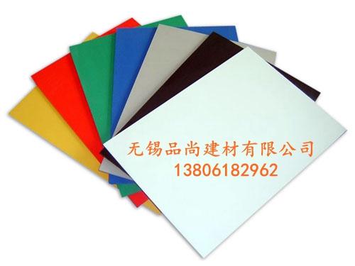 品尚建材-PVC橱柜板价格