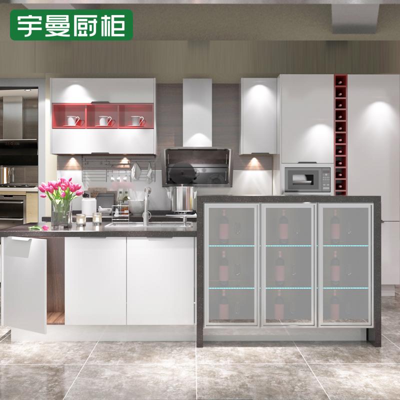 宇曼厨柜-整体橱柜-烤漆系列