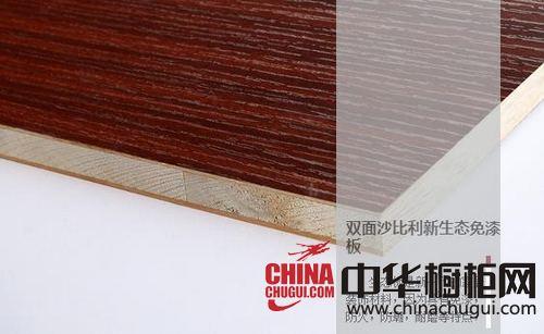 大王椰生态板-免漆板