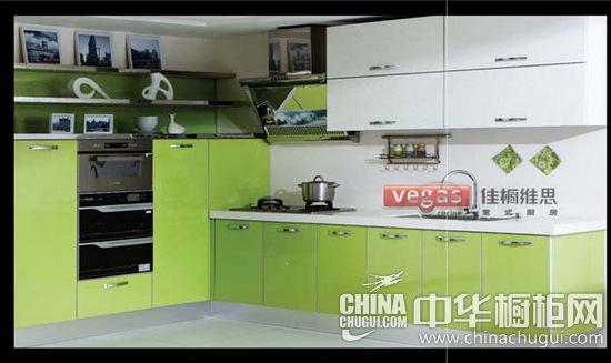 佳橱维思意式厨房-苹果绿